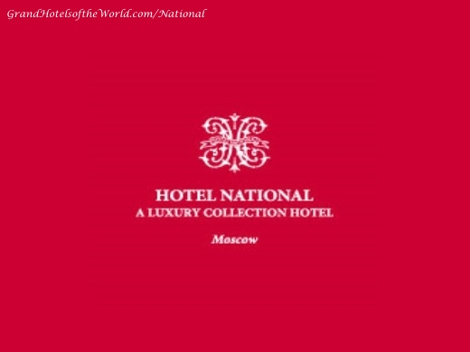 Hotel National in Moscow - Logo